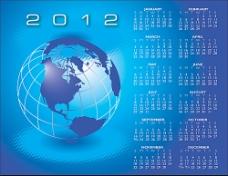 蓝色地球日历模板