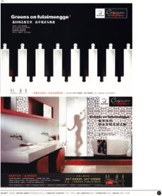 中国房地产广告年鉴 第二册 创意设计_0302