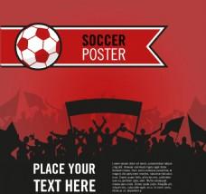 红色的足球海报人物剪影