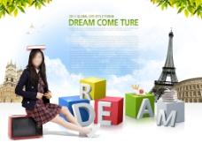 海外留学教育海报