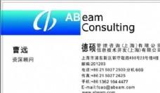 咨询类 名片模板 CDR_3916
