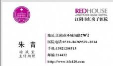 医疗医药类 名片模板 CDR_3640