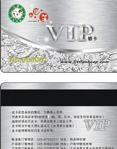 VIP卡 银色 名片 花纹图片