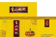 食品包装 包装模板 PSD_0094