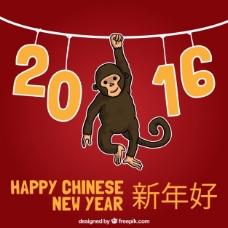 中国新年快乐
