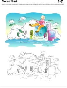 抽象城乡景观插画图片