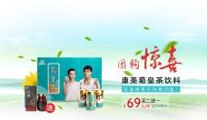 菊皇茶banner1080x629px
