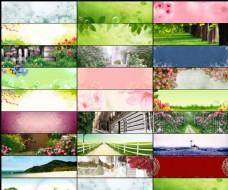 25款淘宝时尚花朵广告背景图片素材