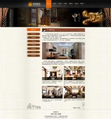 装饰公司网站设计