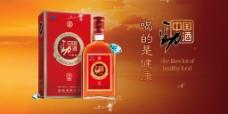 东方易购微商城幻灯片3劲酒