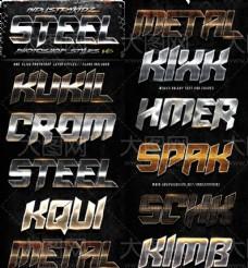 10款创意的金属质感PS字体样式V6