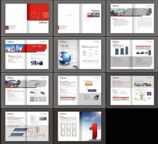 太阳能画册设计矢量素材