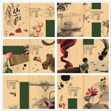 古典中国风宣传画册