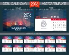 梦幻三角形日历表图片