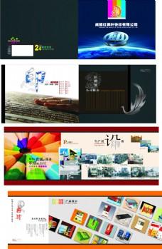 企业创意画册宣传设计