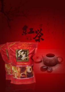红茶海报PSD源文件