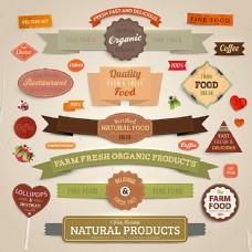 矢量食品标签