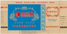 金玉舸陶瓷包装