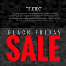 背景黑色星期五与红色字母