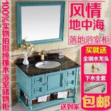 卫浴柜 浴室柜 直通车主图