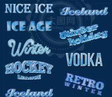 冬季漂亮的冰雪效果艺术字样式