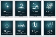 深沉绿色企业文化画册封面设计矢量素材