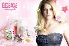 化妆品杂志广告