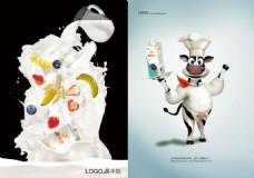 牛奶海报设计