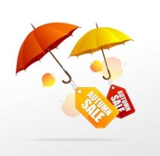 雨伞标签设计