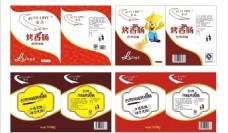 食品包装 包装