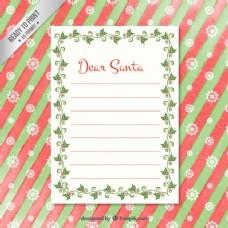 圣诞老人克劳斯信模板