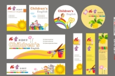 儿童教育机构展板素材图片