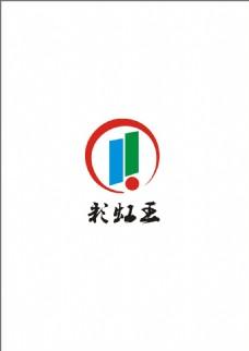 彩虹王logo设计欣赏