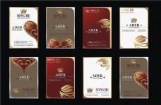 高档企业名片卡片设计矢量素材