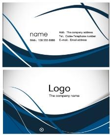 蓝色公司名片图片