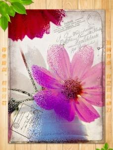 花卉 无框画图片