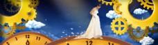 淘宝婚纱女装海报图片