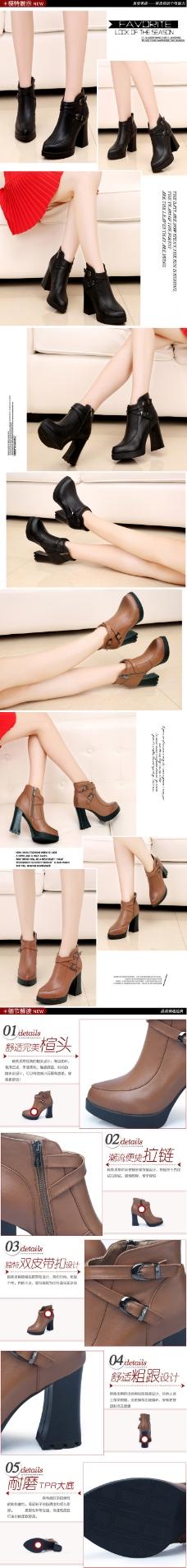 女鞋详情页细节