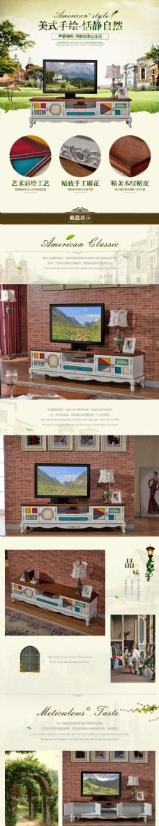 美式手绘家具详情