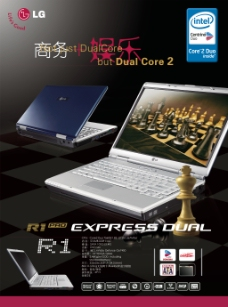 两款两色平板笔记本电脑促销海报