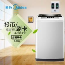 洗衣机主图