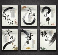 中国风企业展板图片
