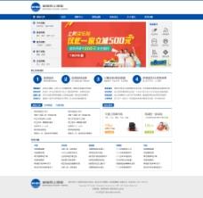 财险门户网站