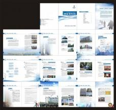 企业介绍手册设计矢量素材