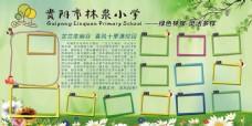 学校活动照片墙展板PSD下载