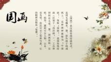 中国风元素素材 (37)