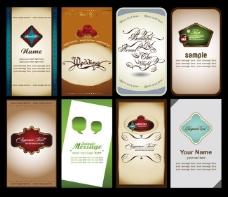 别致欧式花纹花边名片卡设计矢量素材