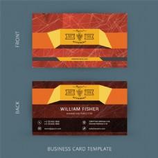 时尚名片卡片矢量素材