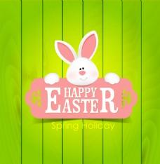可爱复活节兔子木纹贺卡矢量图