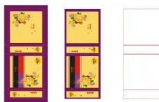 传统月饼包装设计模板